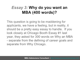 Hbs Class Of 2016 Essays College Paper Example
