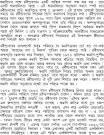 Rabindranath tagore bengali biography