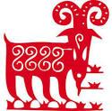 2003 а года животного гороскопа