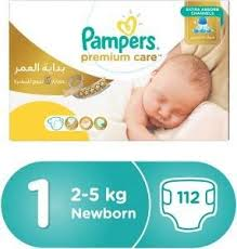 Pampers Premium Care Diapers Size 1 Newborn 2 5 Kg Mega