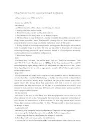 essays about college college essay about journalism