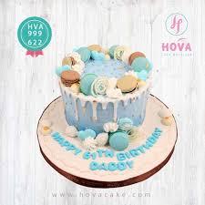 Birthday Cake Simple Elegant Pesan Kue Ulang Tahun Macarons Toko