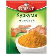 <b>Приправа Куркума молотая Orient</b> 12 гр купить в Волгограде