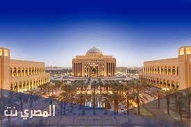 ماهي تخصصات جامعة الاميرة نورة الجديدة 1442 - المصري نت