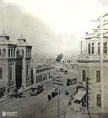 Resultado de imagen para Facebook del Archivo General de la Nación