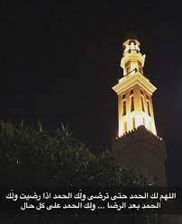 🌌 صلاة الفجر 🌌: Photo