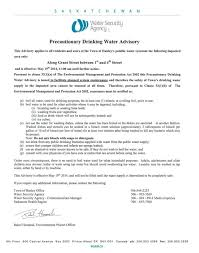 Uspto Power Of Attorney Form Best Of Free Power Attorney Form To
