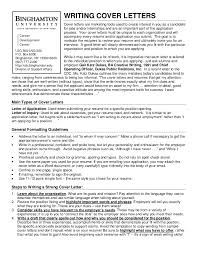 statement of interest cover letter cover letter