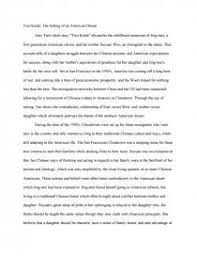 two kinds setting of an american dream essays zoom zoom