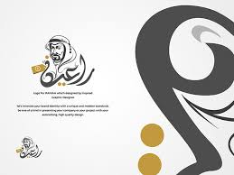 logo font arabic fonts 60 fonts available for download free and premium