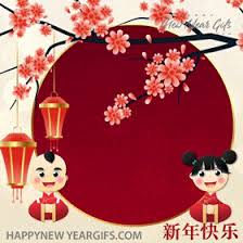 Hello everyone guys, if you are really searching for chinese new year wishes finally we like to wish you a very happy chinese new year to all of you. Happy Chinese New Year 2021 Gif 78 Happy New Year Gifs For Download