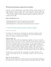 Review Examples For Employees Self Evaluation Comments Summary ...