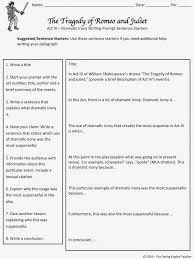 history of family essay language