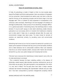 essay on advertising in hindi language   essay advantages and disadvantages of advertising essay in hindi