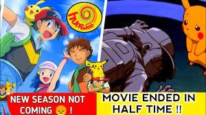 Pokemon New season Not coming | Pokemon movie Ended in Half time | Pokemon  Bandhan