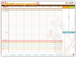 Weekly Planning Momme Weekly Planner From Lobotome Com
