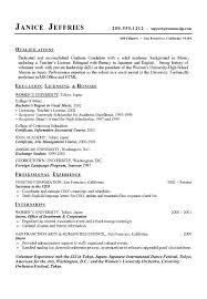 Skills Summary Resume Examples Resume Examples Student Resume High ...