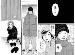 いとし の ニーナ ドラマ