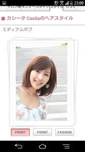 アラフォーのヘアスタイル ガールズちゃんねる Girls Channel
