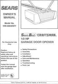 hp garage door opener