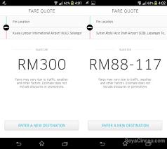 Uber Fare Quote Impressive Your Driver On Demand Uber Kuala Lumpur Review SoyaCincau