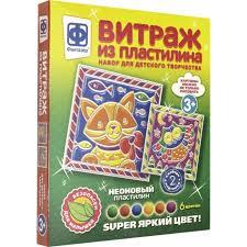 <b>Витраж</b> Из <b>Пластилина</b> Набор №7 <b>Фантазер</b> — купить в Москве ...
