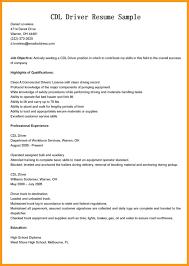 Babysitter Receipt Babysitting Resume Templates Images Child Care