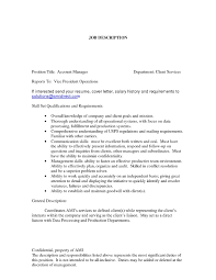 Salary History In Cover Letter Resume Cover Letter Required Cover