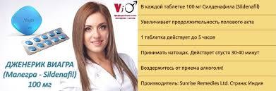 женская виагра в тольятти
