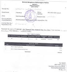 khatha registration and transfer in bangalore 13 joyous bbmp building plan approval rules