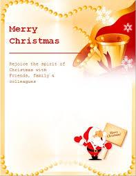 Printable Christmas Flyers Christmas Flyer Template Word Free Christmas Flyer Templates