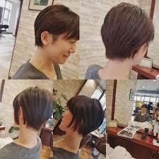 宇多田ヒカル髪型 Instagram Posts Photos And Videos Instazucom