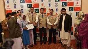 UNDP Pakistan - Muhammad Aslam Chaudhry, Joint Secretary,...   Facebook