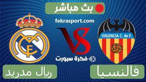 مشاهدة مباراة ريال مدريد وفالنسيا بث مباشر الاحد 19-9-2021 الدوري الاسباني  - فكرة سبورت