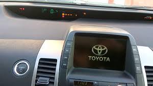 2005 Toyota Prius Reset Maintenance Light Maint Reqd Light Toyota Prius By M P