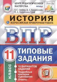 Куплю дипломную работу в Жуковском Написать курсовую работу на  Решение контрольных работ по логике в Домодедово