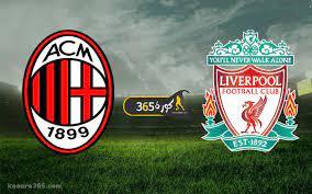 مشاهدة مباراة ليفربول وميلان بث مباشر اليوم في دوري أبطال أوروبا - سعودي 365