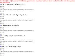 mentor for bank exams quantitative aptitude quadratic equations practice questions set 7