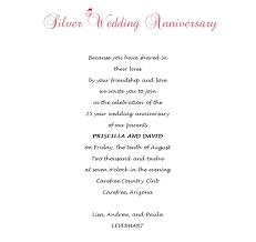 25th anniversary invitation card ideas template