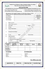 Application Forms Sample Application Form Sample Lobo Black