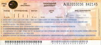 Написание медицинской диссертации в Нижнем Новгороде Контрольную  Стоимость реферата в Северодвинске