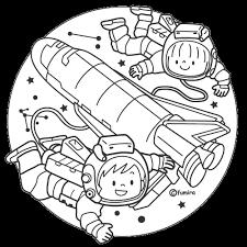 スペースシャトルと宇宙服のこどもイラストぬりえ 子供と動物の