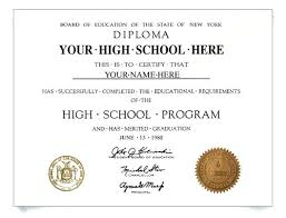Awards Template Word Fascinating Diploma Seal Template Can Certificate Seal Template Word Lvmag