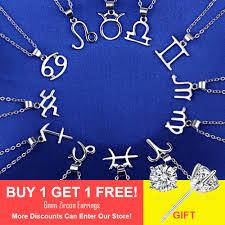для женщин созвездие подвеска ожерелье овен телец близнецы рак лев