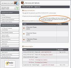 2) under 'account', select 'account information'. Understanding Your Square Enix Account Outdated Katella S Corner