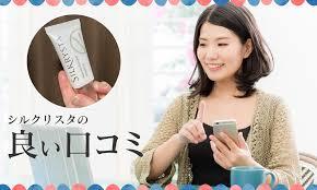 kousui.ciao.jp/wp-content/uploads/2020/12/silkr...