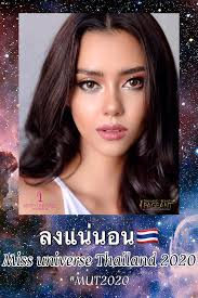 Road to Miss Universe Thailand 2020 •... - Thailand-beauty pageant