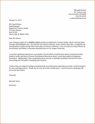 014 Intern Cover Letter Template Marketing Internship Completion