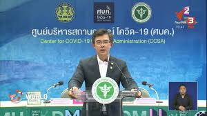 28 new COVID-19 cases, including one medic, are recorded in Thailand today    Thai PBS World : The latest Thai news in English, News Headlines, World  News and News Broadcasts in both