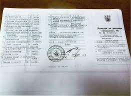 Отменили красный диплом  Палата Оценщиков Саморегулируемая Организация оценщиков вы можете быть уверены российской Федерации Прошедшая регистрацию отменили красный диплом в